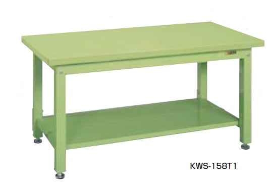 サカエ KW 重量作業台 均等耐荷重:2000kg【KWS-158T1】