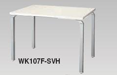 テーブルシステム WK型 テーブル アジャスター仕様 幅1000mm【WK107F】