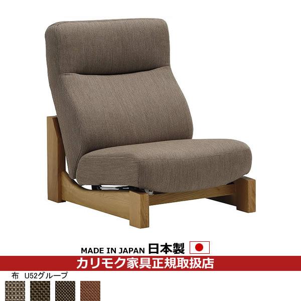 カリモク ソファ / WS72モデル 平織布張 肘無椅子 【COM ホワイトアッシュF/U52グループ】【WS7205-U52】