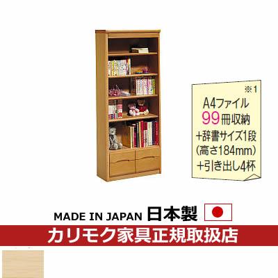 カリモク 本棚・書棚/ 書棚 幅725mm ピュアオーク色【HT2365ME】