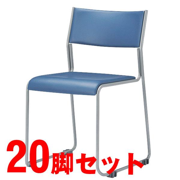 ミーティングチェア ブルー 20脚セット【肘なし・ビニールレザー張り】【MG-T-V3-20SET】