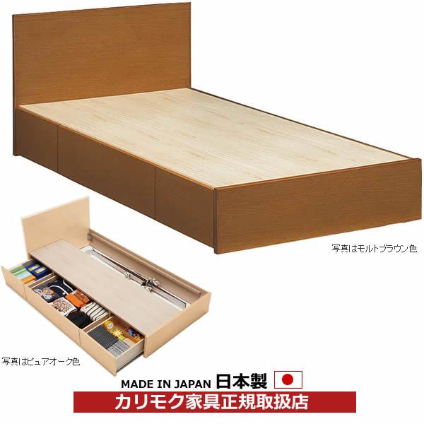 カリモク ベッド/シングルサイズ ベッドフレームのみ マットレス別売り【NT23SBM※】【NT23SBM】