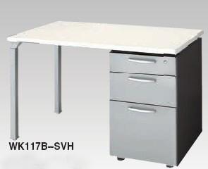 テーブルシステム WK型 片袖テーブル 幅1100mm【WK117B】