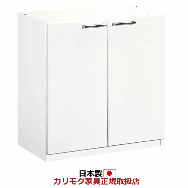 カリモク ダイニング/キチット・アイシリーズ 食器棚下置 幅769mm【EA3320HH】