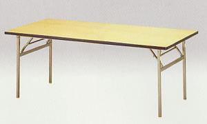 宴会テーブル  幅1800×奥行750mm 【国産】【ET-1875】