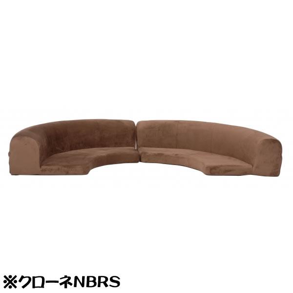 ソファー2個セット クローネNBRS【HA-101355000】