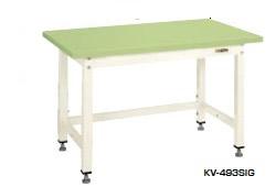 サカエ KV 中量作業台 均等耐荷重:1200kg【KV-493SN】