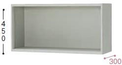 収納庫 NW型 オープン書庫 上置用 幅899×奥行き300×高さ450mm【NW-09053N-AW】