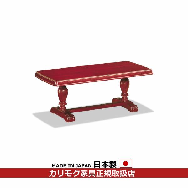 カリモク リビングテーブル/ テーブル 幅1050mm【TK3501JR】