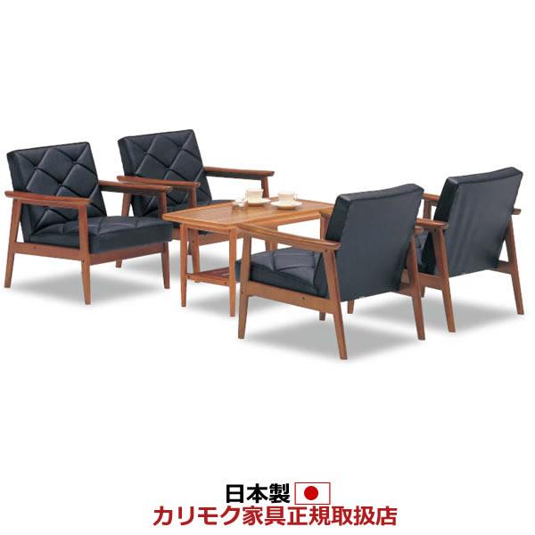 カリモク 応接セット・ソファセット/ WS11モデル 合成皮革張椅子4点セット(1人掛け×4)【WS1190BW-SET2】