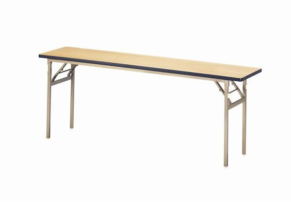 宴会テーブル 幅1800×奥行450mm 【国産】【ET-1845】