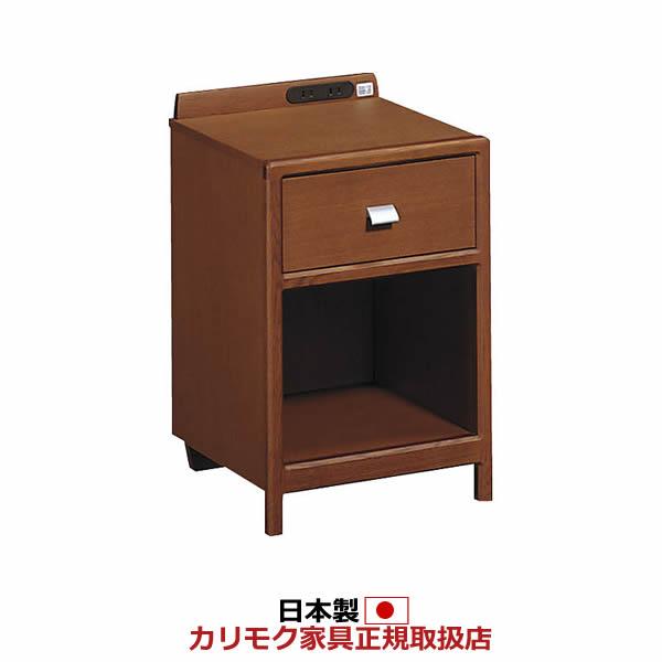 カリモク ナイトテーブル 幅336mm (AU8450MK・AU8450MH・AU8450MS)【AU8450】