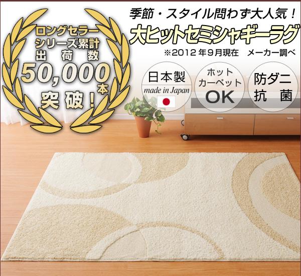 ラグマット カーペット/デザインラグ 【ビジャル】 190×240cm 2色対応【NB-RUG084】
