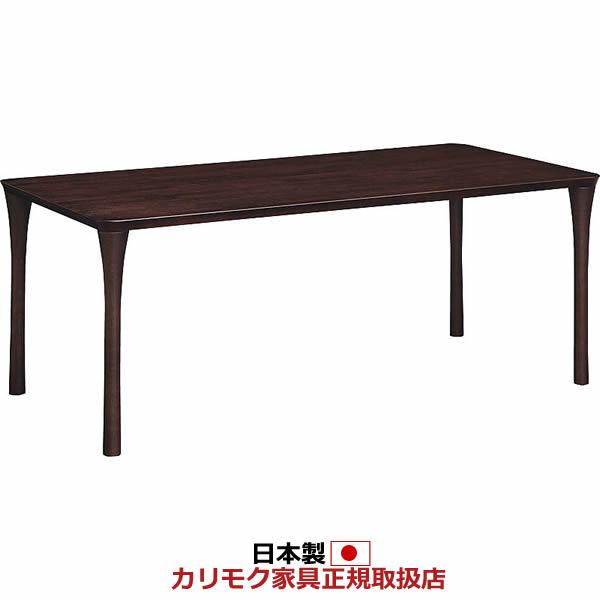 カリモク ダイニングテーブル 幅1650mm 【DT5980MK】【COM オークD】【DT5980】