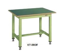 サカエ KT 中量作業台 均等耐荷重:800kg【KT-383F】