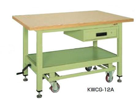 サカエ KWC 超重量作業台 ハンドル昇降移動式 均等耐荷重:1200kg【KWCS-12B】