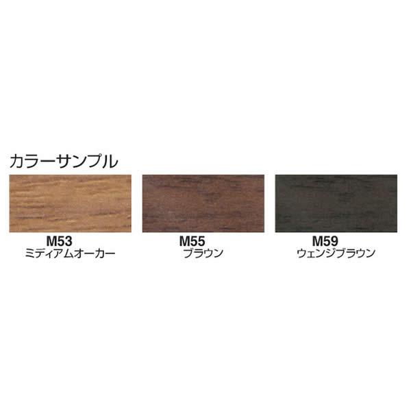 コクヨ 役員室用家具 マネージメントS370シリーズ 応接用センターテーブル【MG-S37T1】