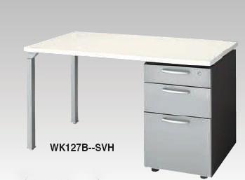 テーブルシステム WK型 片袖テーブル 幅1200mm【WK127B】