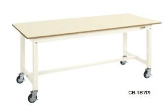 サカエ CB 中量作業台 移動式 アイボリー 均等耐荷重:300kg【CB-187PI】