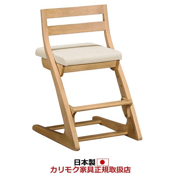 カリモク デスクチェア・学習チェア・学習椅子/ フィットチェア 【CU1017CE】【CU1017CE】