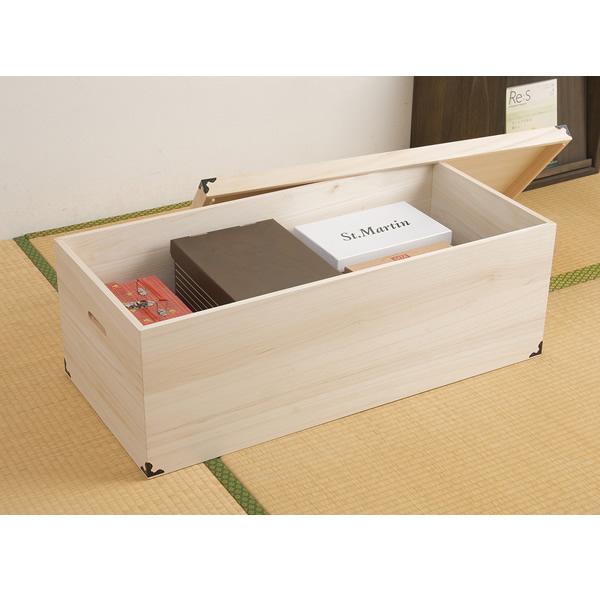 【国産】桐衣装箱 深型1段 高さ35cm【NSA-HI-0005】