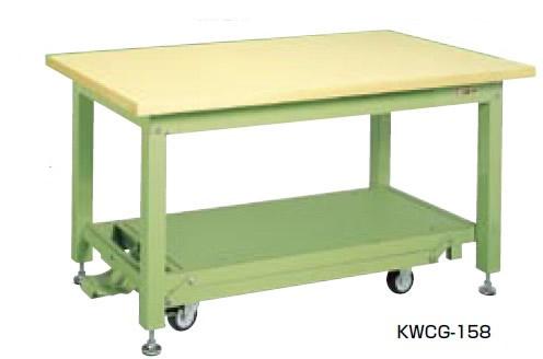 サカエ KWC 重量作業台 ペダル昇降移動式 均等耐荷重:2000kg【KWCF-189】