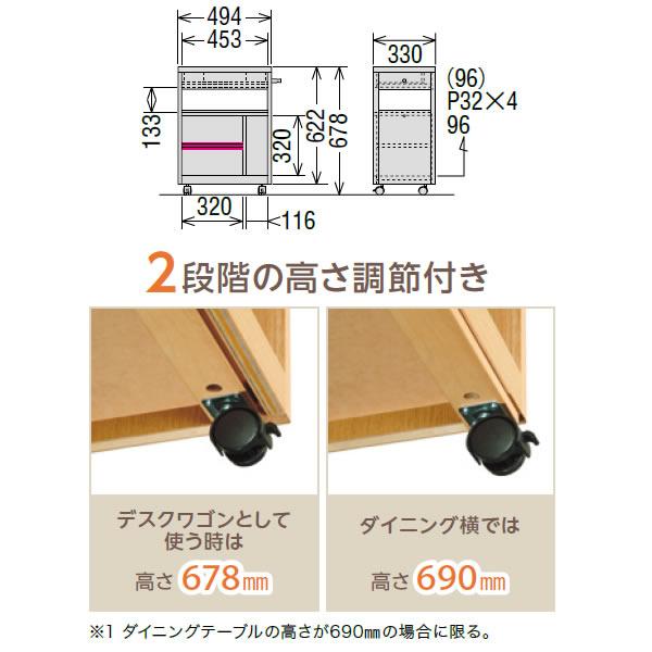 カリモク デスクワゴン/ マルチワゴン 幅330mm 【ボナシェルタ】【ピクロス】【ST0079】