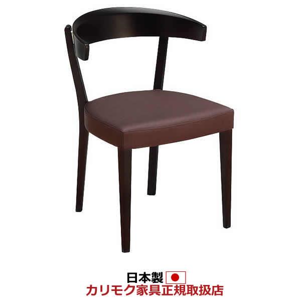 カリモク ダイニングチェア/ CA37モデル 合成皮革張 食堂椅子【CA3700LW】
