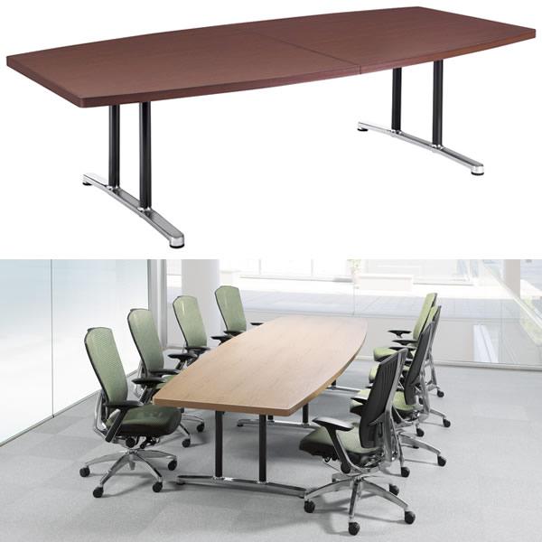 ミーティングテーブル・会議テーブル/ DWLテーブル【ボート形・幅2400×奥行き1200mm・天板2分割】【DWL-2412B】