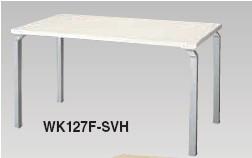 テーブルシステム WK型 テーブル アジャスター仕様 幅1200mm【WK127F】