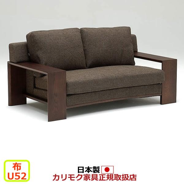 カリモク ソファ/WT53モデル 平織布張 2人掛椅子ロング 【WT5312BK】【COM オークD・G・S/U52グループ】【WT5312】