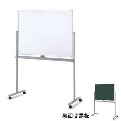 コクヨ 両面ホワイトボード ホワイト無地&黒板(グリーン) BB-R900シリーズ 幅1315mm【BB-R934GWN】