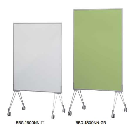 ミーティングボード 片面ホワイトボード(スチール) 片面クロス【BBG-1800NN】