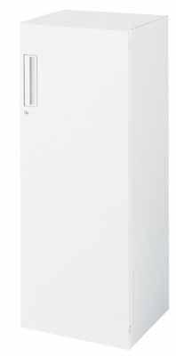 【最大3年保証】コクヨ エディア 収納システム 高さ1185mmタイプ 下置き ハーフ片開き扉 幅450×奥行き450mm【BWU-SD65N】