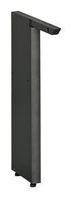 コクヨ 会議用テーブル GT-200シリーズ エンド連結脚 右用 GT-F201R【GT-F201R】