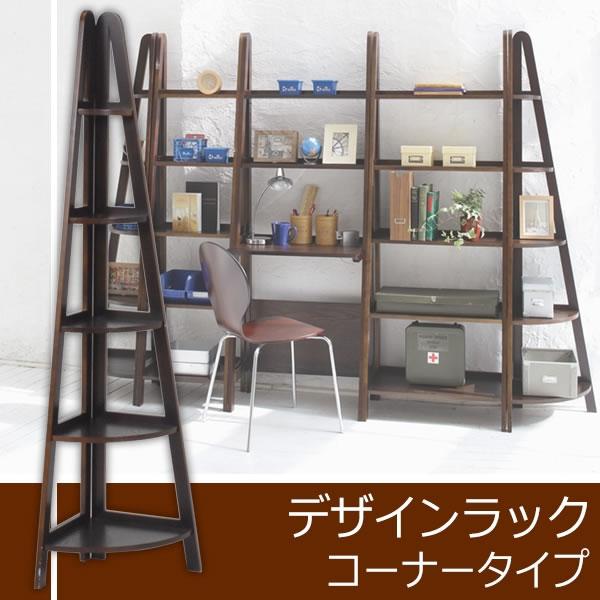 ラック ブラウン/コーナータイプ MCC-6680DBR【HA-101149100】