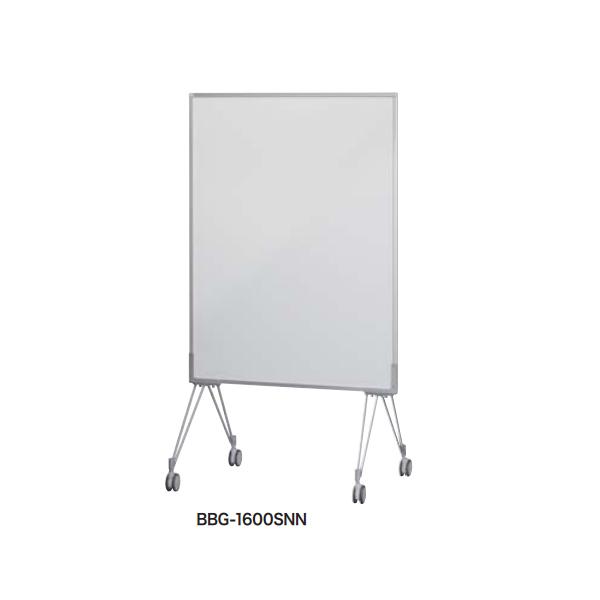 ミーティングボード 両面ホワイトボード(スチール) 幅900×奥行き662×高さ1800mm【BBG-1800SNN】