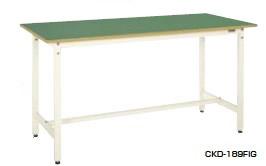 サカエ CKD 軽量作業台 天板:グリーン 本体:アイボリー 均等耐荷重:300kg【CKD-189FIG】