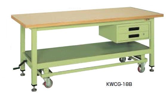 サカエ KWC 超重量作業台 ハンドル昇降移動式 均等耐荷重:1200kg【KWCF-18B】