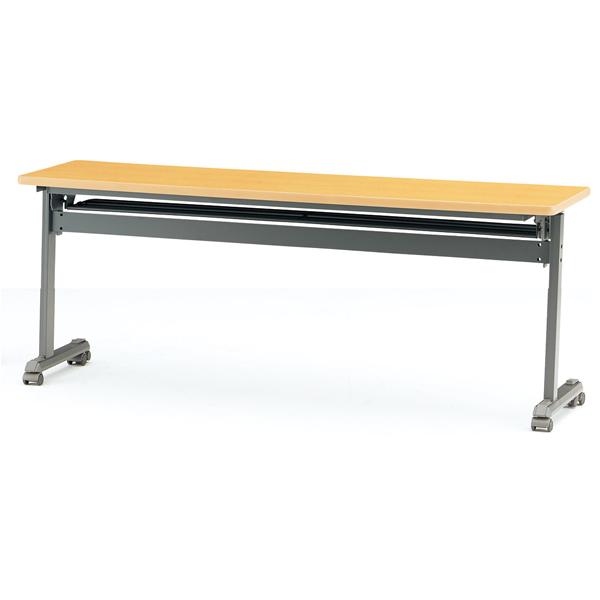 フォールディングテーブル(ストレートパネル無) 幅1800mm×奥行600mm×高さ700mm【MOG-1860】