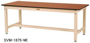 ワークテーブル 800シリーズ 固定式高さ900mm リノリューム天板 幅900×奥行き750×高さ900mm【YAMA-SVRH-975】