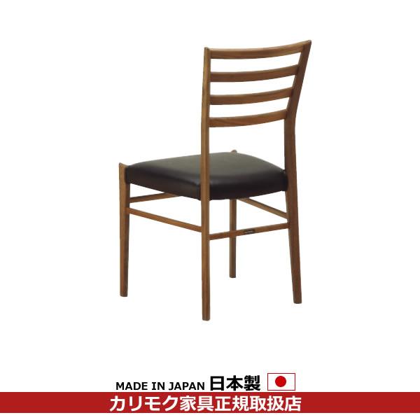 カリモク ダイニングチェア/ CE704モデル 本革張 食堂椅子【肘なし】【CE7045BR】