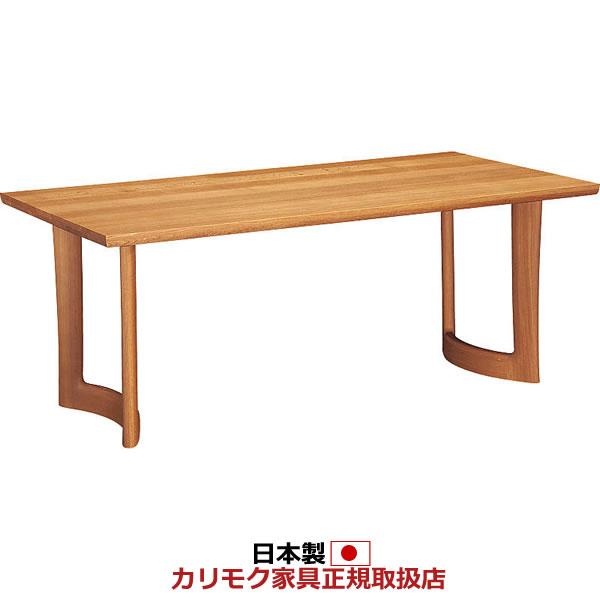 カリモク ダイニングテーブル 幅1650mm 【DD5720MS】【COM オークD・G】【DD5720】