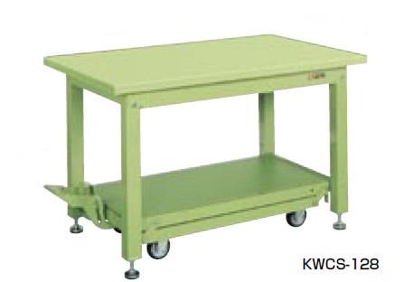サカエ KWC 重量作業台 ペダル昇降移動式 均等耐荷重:2000kg【KWCS-128】