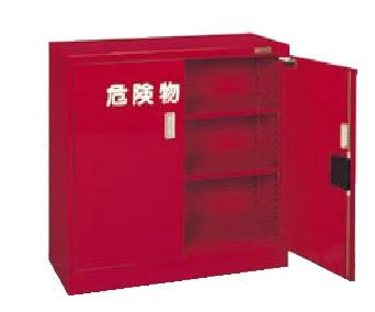サカエ 危険物保管ロッカー 均等耐荷重:棚板1段当り50kg【R-330】