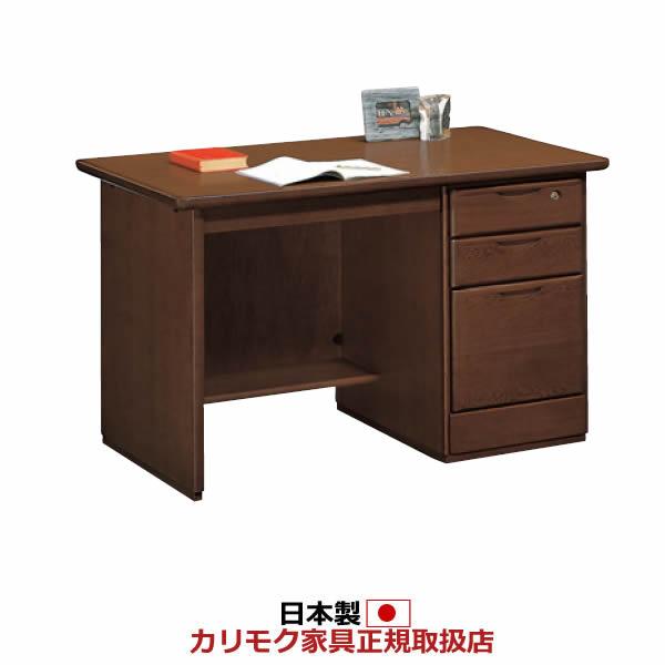 カリモク 書斎机・書斎デスク / 片袖デスク 幅1210mm【ST4210MP】