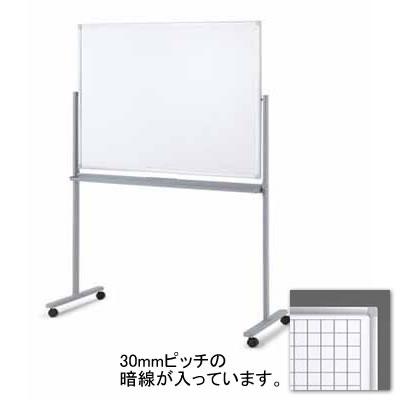 コクヨ 片面ホワイトボード ホワイト暗線 幅1285mm BB-K900シリーズ【BB-K934AW】