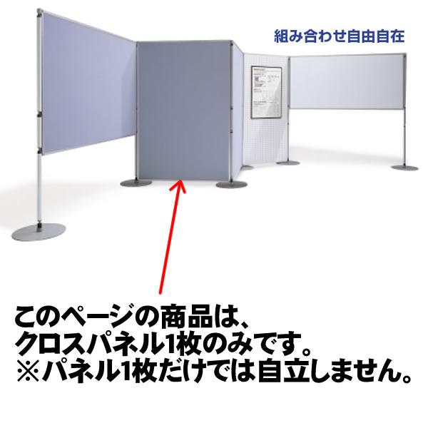 コクヨ コミュニケーションボード クロスパネル 幅859mm×高さ1159mm【SSP-CP129】