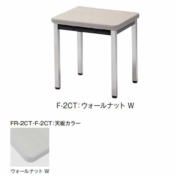 センターテーブル センターテーブル ホワイトオーク 幅450×奥行き450×高さ500mm【F-2CT】