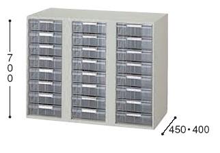 収納庫 NW型 トレー書庫 下置用  深型 A4用 3列8段  奥行き450mm【NW-0907ALL-AW】